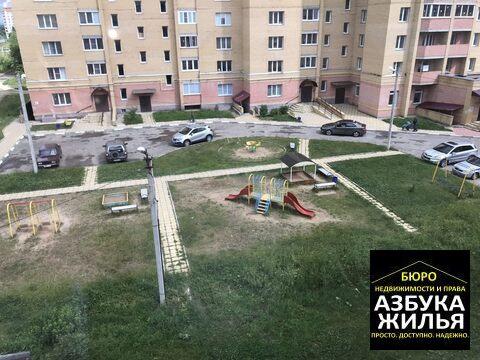 1-к квартира на Максимова 25 за 1.6 млн руб - Фото 3