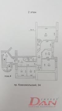Коммерческая недвижимость, пр-кт. Комсомольский, д.94 - Фото 2