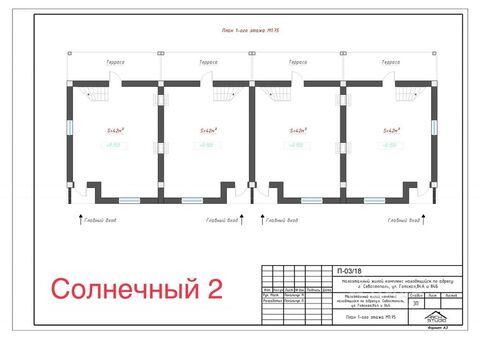 Продажа таунхауса, Севастополь, Ул. Готская - Фото 2