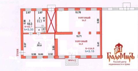 Сдается торговое помещение, Сергиев Посад г, 193м2 - Фото 1