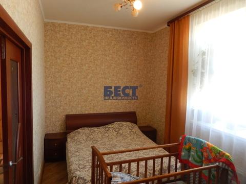 Трехкомнатная Квартира Москва, улица Адмирала Лазарева, д.63, корп.1, . - Фото 3