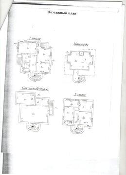 Комфортный дом в Железнодорожном - Фото 4