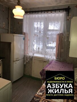 2-к квартира на Чапаева 1в за 799 000 руб - Фото 2