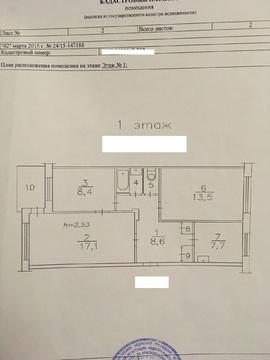 Продам 3 комнатную квартиру Кировский район.
