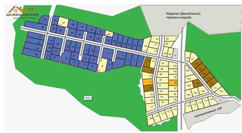 Земельные участки, Демидовский, Залесье поселок, д.1 - Фото 1