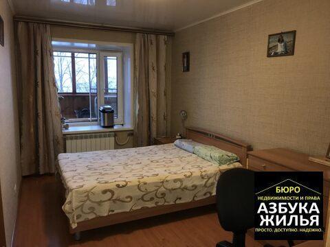 2-к квартира на 50 лет ссср 12 за 1.7 млн руб - Фото 2