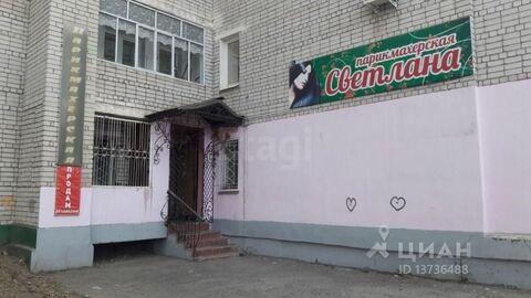 Продажа офиса, Благовещенск, Ул. Калинина - Фото 1