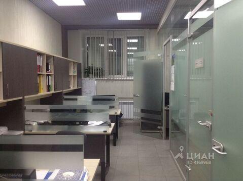 Продажа офиса, Йошкар-Ола, Ул. Красноармейская - Фото 1