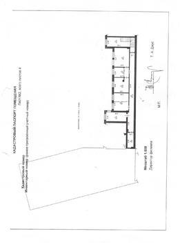 Помещение площадью 82 м2 г. Выборг, бульвар Кутузова д.43 - Фото 1