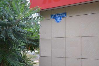 Продажа торгового помещения, Белгород, Ул. Есенина - Фото 1