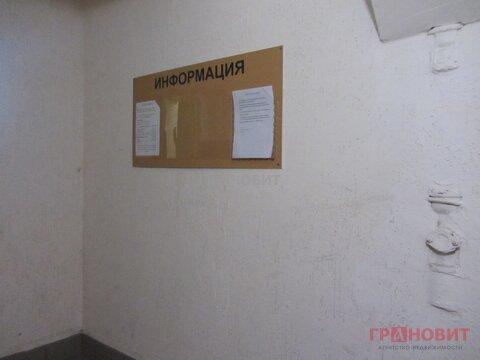 Продажа квартиры, Новосибирск, Ул. Жуковского - Фото 3