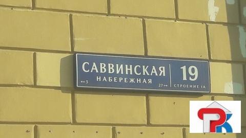 Продается Двухкомн. кв. г.Москва, Саввинская наб, 19стр1а, Купить квартиру в Москве по недорогой цене, ID объекта - 321749904 - Фото 1