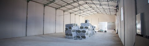 Аренда производственно-складского комплекса - Фото 4