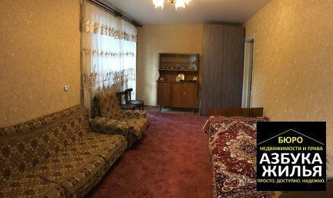 1-к квартира на Дружбы 23 за 760 000 руб - Фото 2