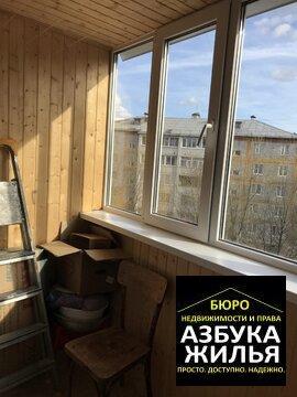 1-к квартира на 50 лет ссср 12 за 1.35 млн руб - Фото 3