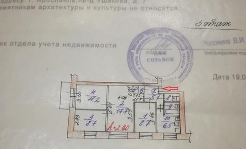 4х-комнатная квартира на Ушакова - Фото 4