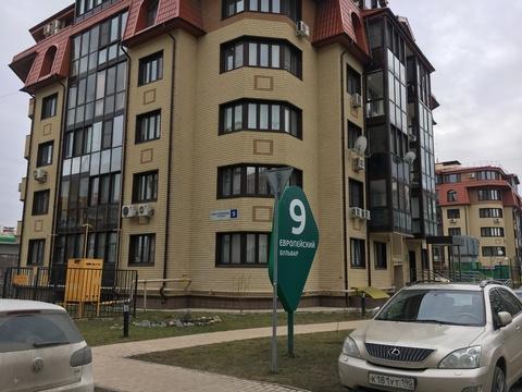 Продам 1-к квартиру, Ромашково, Европейский бульвар 9 - Фото 1