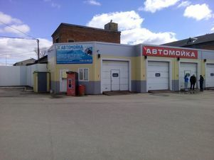 Продажа готового бизнеса, Смоленск, Ново-Московская улица - Фото 1