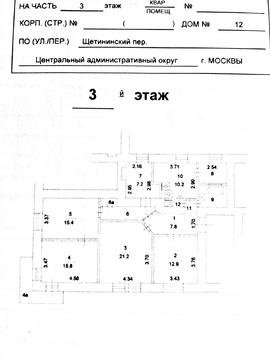 5-ти комн кв м. Полянка 5 м.пешк. Щетининский пер, 12 107 кв.м. - Фото 3