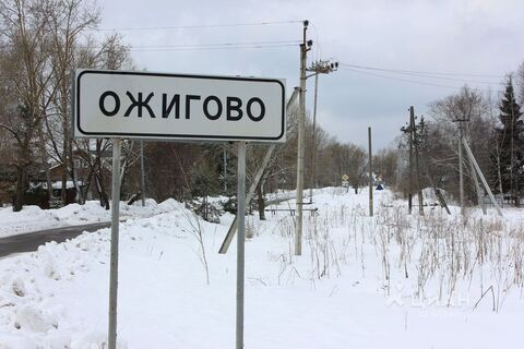 Дом в Москва Новофедоровское поселение, д. Ожигово, (40.0 м) - Фото 2