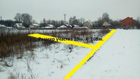Участок 21 сотка в Рыболово - Фото 2