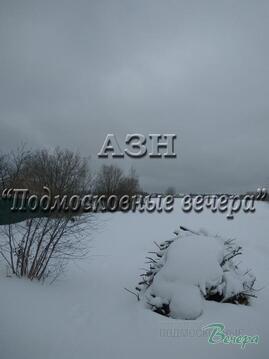 Новорижское ш. 50 км от МКАД, Новодарьино, Участок 14 сот. - Фото 5