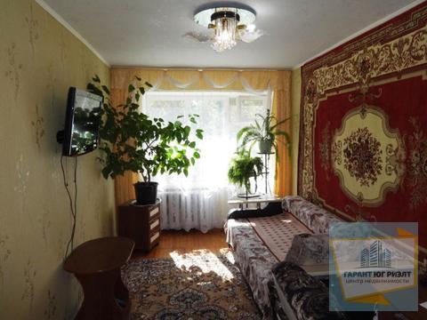 Купить трехкомнатную квартиру в центре г.Кисловодск - Фото 2