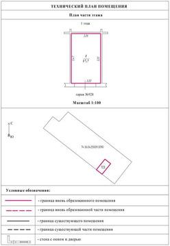 Объявление №61686058: Продажа помещения. Челябинск, ул. Нефтебазовая, 9,