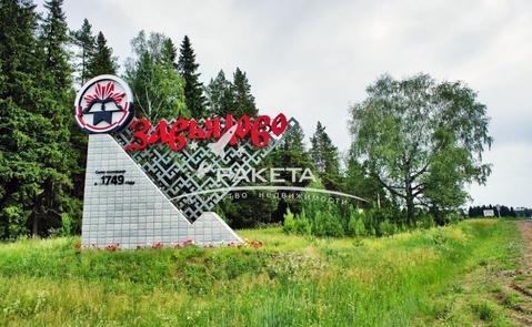 Продажа участка, Завьялово, Завьяловский район
