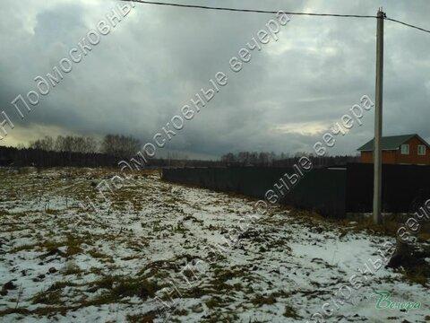 Дмитровское ш. 20 км от МКАД, Озерецкое, Участок 12.5 сот. - Фото 1