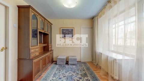 Квартира в 4 минутах от м.Павелецкая - Фото 4