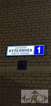 Сдаю 1 комнатную квартиру, Ленинский р-н, Сапроново - Фото 5