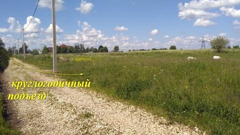 Гатчинский район, д. Вайя, участок ИЖС - 14 соток. - Фото 1