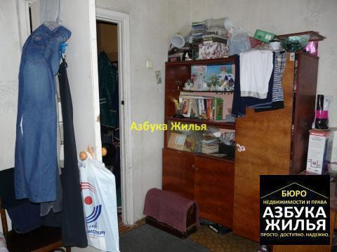 4-к квартира на Веденеева 4 - Фото 4