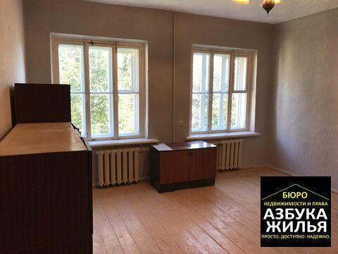 Комната в коммуналке 250 000 руб - Фото 4