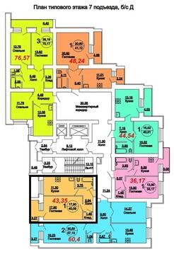 1-к квартира на Технической - Фото 2