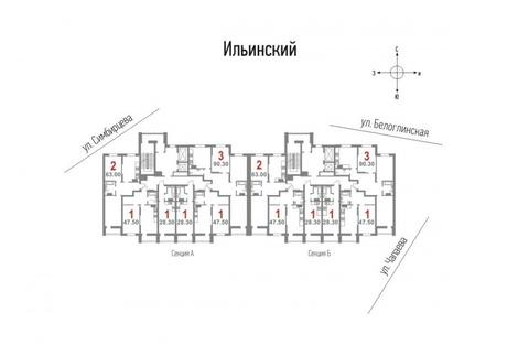 2 комнатная квартира в ЖК Ильинский - Фото 5