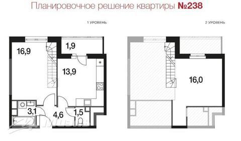 Продажа квартиры, м. Владыкино, Нововладыкинский проезд - Фото 1