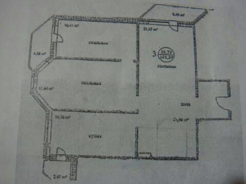 3-комнатная квартира в р-не Мальково - Фото 2