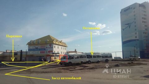 Продажа псн, Ульяновск, Ул. Репина - Фото 1