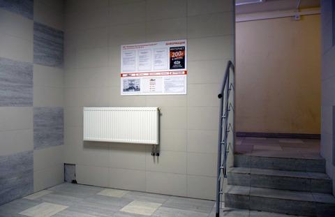 Купить квартиру в Мурино, вторичка, собственность, пешком от метро - Фото 2