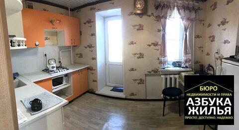 1-к квартира на 3 Интернационала 64а за 1.1 млн руб - Фото 3