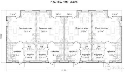 Продажа таунхауса, Рамонский район - Фото 2