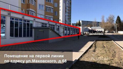 Продажа торгового помещения, Калуга, Ул. Маяковского - Фото 1