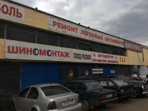 Полежаевская , Хорошевское шоссе д.39. Сдается псн 200 кв.м - Фото 1