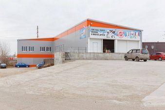 Продажа готового бизнеса, Солянка, Наримановский район, Шоссе . - Фото 2