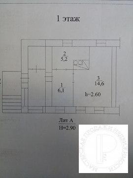 Земельный участок с домом в черте города - Фото 1