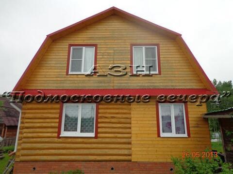 Ленинградское ш. 70 км от МКАД, Третьяково, Дача 106 кв. м - Фото 1