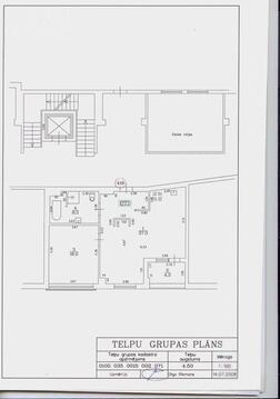 Продажа квартиры, Drzaugu iela, Купить квартиру Рига, Латвия по недорогой цене, ID объекта - 313980974 - Фото 1