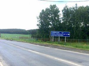 Продажа участка, Кадниково, Сысертский район, Садовый пер. - Фото 2